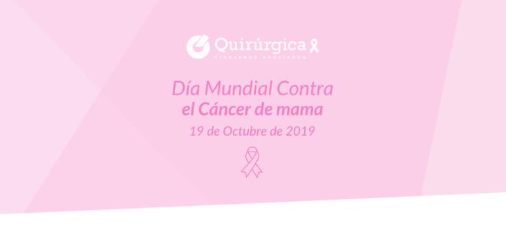 cancer-mama-03